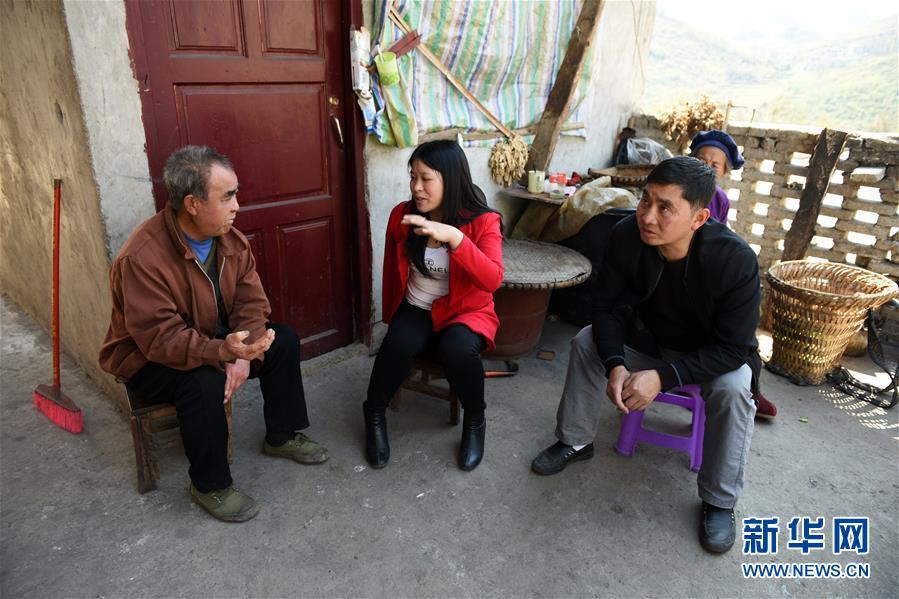(新华全媒头条·图文互动)(6)咱们村里的年轻人——记奋战在贵州脱贫攻坚一线的青年