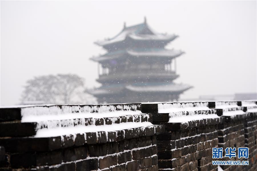(美麗中國)(9)雪落平遙