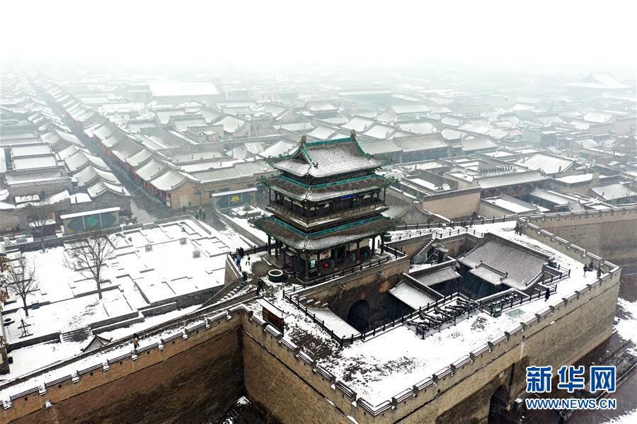 (美麗中國)(3)雪落平遙