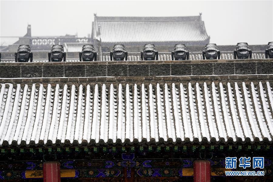 (美麗中國)(11)雪落平遙