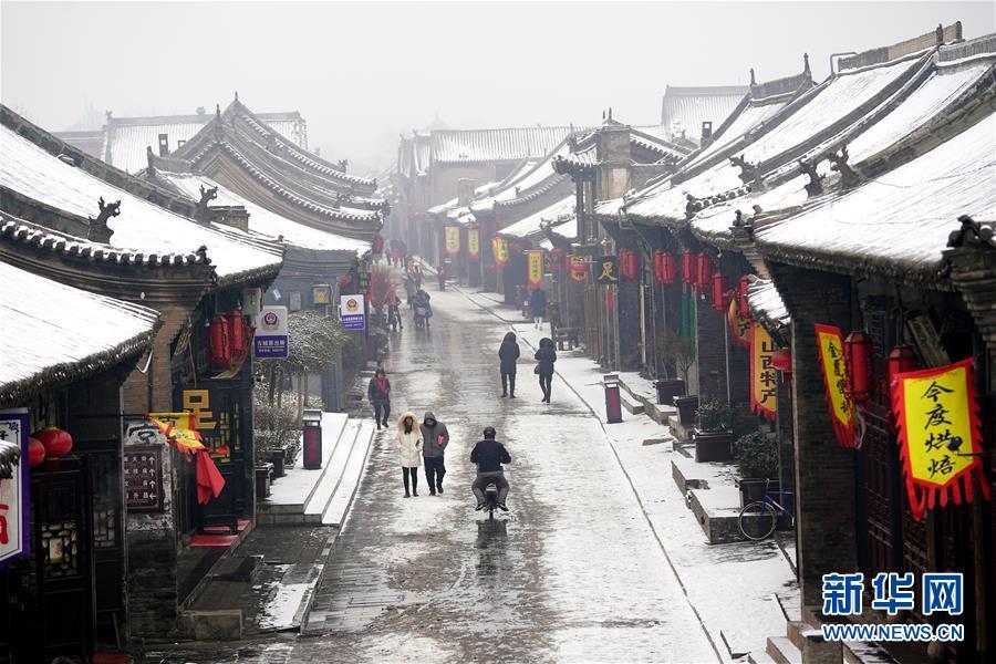 (美麗中國)(6)雪落平遙
