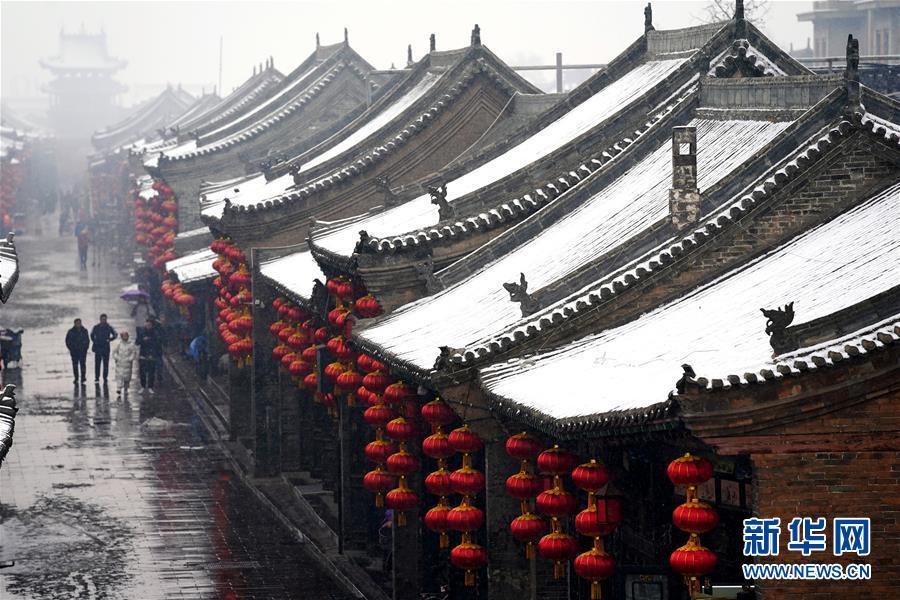 (美麗中國)(4)雪落平遙