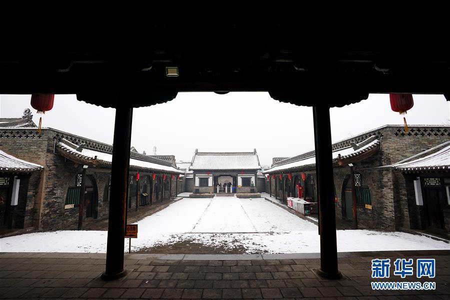(美麗中國)(8)雪落平遙