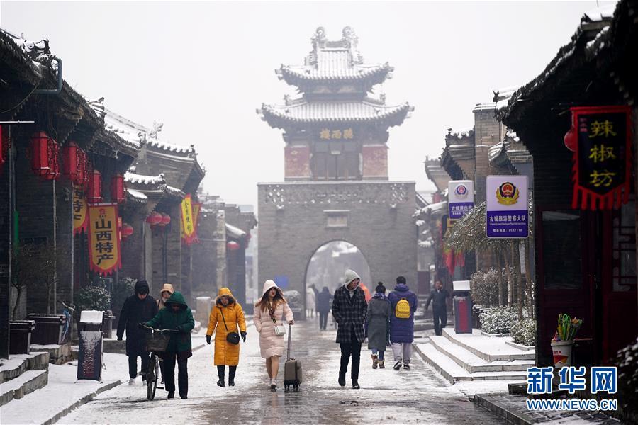 (美麗中國)(7)雪落平遙