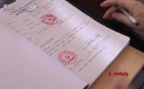 """(永州風紀)東安: 退還""""拔毛款""""27.754萬元"""