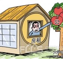 湖南省直公積金階段性降低繳存比例:不得高于12%