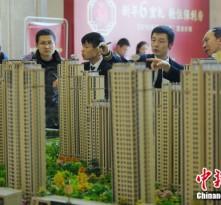發改委:房地產市場主基調是去庫存 將更注重因城施策
