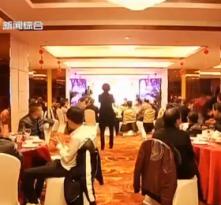 永州浙江商会举办新春联谊会