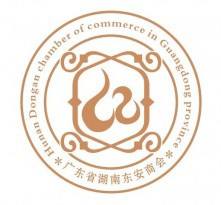 广东湖南东安商会