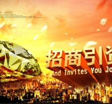 人民網:湖南永州在昆推介招商項目9個重點項目投資額達數百億