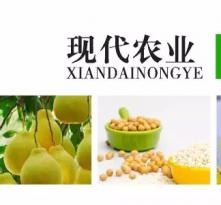 永州市招商项目(现代农业篇)
