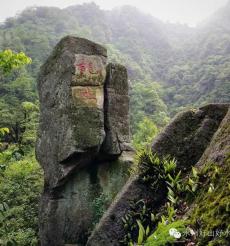 祁阳龙凼探峡寻瀑