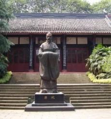 """诸葛亮为什么称赞这个湖南人为""""忠良死节之臣""""?"""