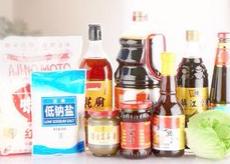 权威发布:永州市生活必需品市场运行情况动态分析