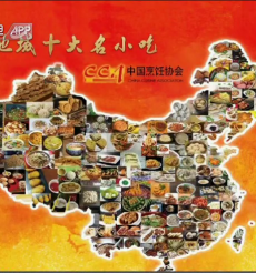 中国地域(湖南)十大名小吃永州有三