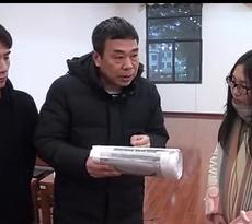 """永州是""""二水拥一城""""  张京华教授解读永州密码"""