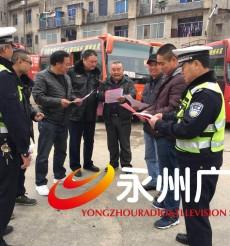 """江永交警大队掀起""""冬春攻势""""交通安全宣传活动新高潮"""