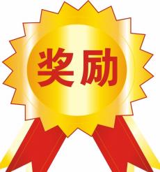 双牌县: 出台农机信息稿件奖励办法