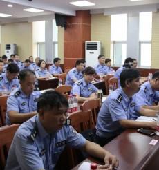 祁阳公安局交警大队举办规范交通执法专题讲座