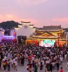 零陵古城C区规划出炉 永州全域旅游引擎将全开!
