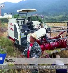 唐修权:农机上的扶贫队长