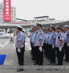 """(""""六城同创""""在行动)市交警支队开展道路交通秩序集中整治行动"""