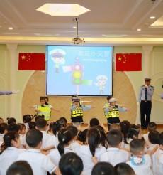 """(""""六城同创""""在行动)文明交通:永州警保联动 安全体验进校园"""