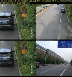 """永州""""六城同创""""交通违法曝光台(第二十七期)"""