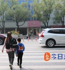 永州中心城區啟動24小時抓拍 車輛不讓行人罰200記3分!