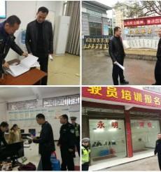永州市春运联合督查组到江永检查春运道路交通安保工作