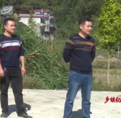 东安:村官扶贫不认真 违反纪律被撤职