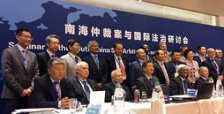 中國駐英大使:中方有充足理由反對菲律賓南海仲裁案