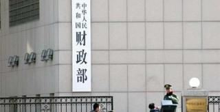 中央財政支持地方具體金額披露:湖南比較多(表)