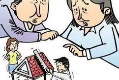 厦门:丈母娘转给女婿84万 女婿却出轨闹离婚