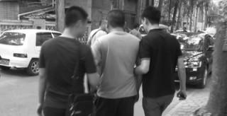 """毒販出售新型毒品""""郵票""""在京被抓 系北京首次"""