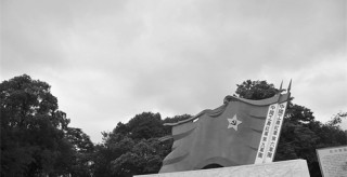 """四個""""第一""""彰顯紅軍長征在永州的歷史地位"""