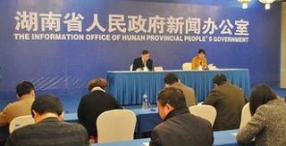 去年湖南一般公共預算收入4252.1億元 許達哲批示