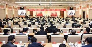 中共湖南省第十一屆紀委第二次全會在長沙召開
