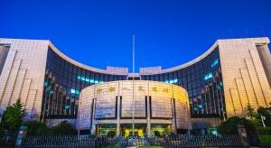 央行醞釀破題數字貨幣:與比特幣等虛擬貨幣有根本區別