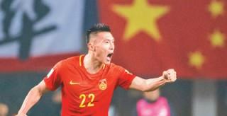 世預賽-于大寶一錘定音 國足1-0韓國取12強賽首勝