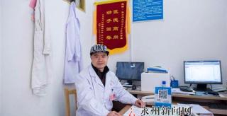 瑤族盤王拳與中醫藥學的一場邂逅