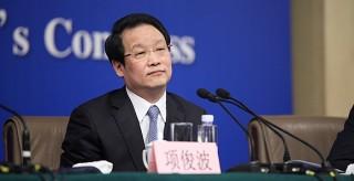 中國保險監督管理委員會黨委書記、主席項俊波接受組織審查