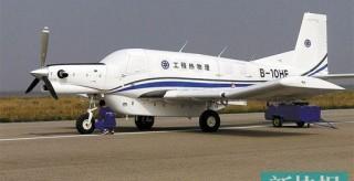 中國載荷1.5噸
