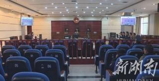 永州市首例區(縣)長出庭應訴行政訴訟案件
