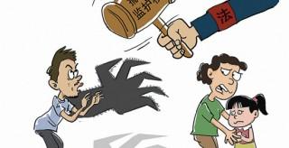 利用親生女實施盜竊 道縣首對夫妻被撤銷監護人資格