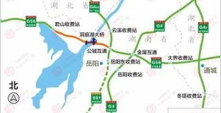 湖南新通车高速公路都在这 你家乡开通了几条?