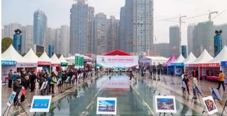 中國永州第七屆房地產交易展示會勝利閉幕!