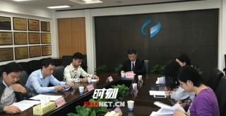 一季度湖南GDP7777.65亿元 同比增长8%