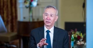 习近平主席特使、国务院副总理刘鹤接受媒体采访表示中美达成共识,不打贸易战