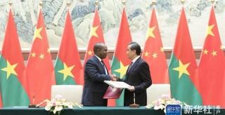 王毅:中国在全球的朋友圈越来越大